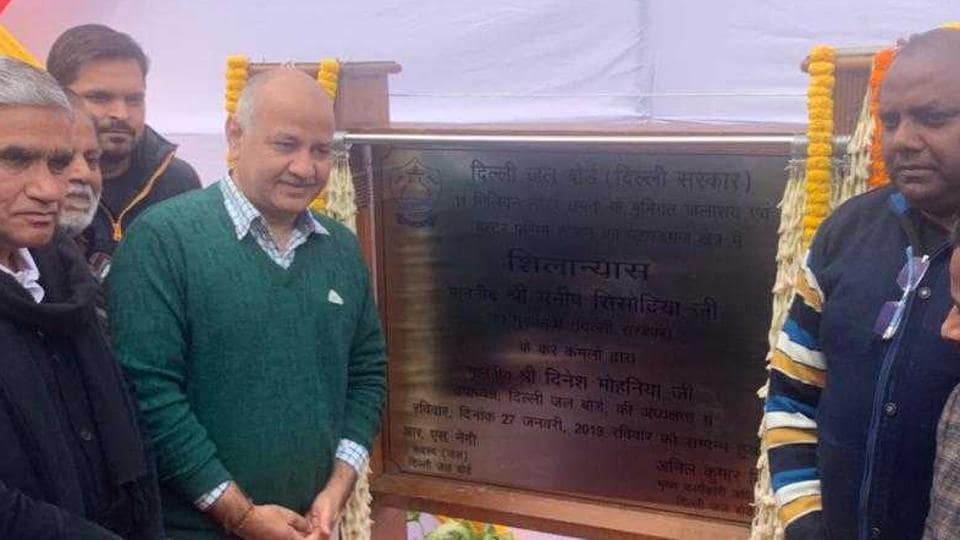 underground reservoir at patparganj,manish sisodia,delhi news