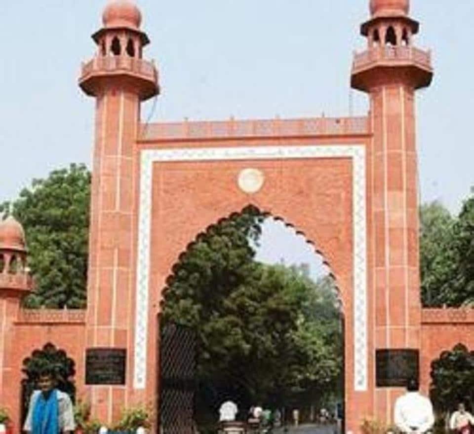 AMU,tiranga yatra,AMU VC
