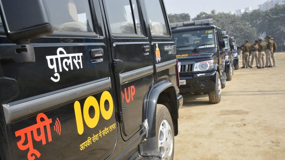 UP 100,UP police,hoax bomb messages