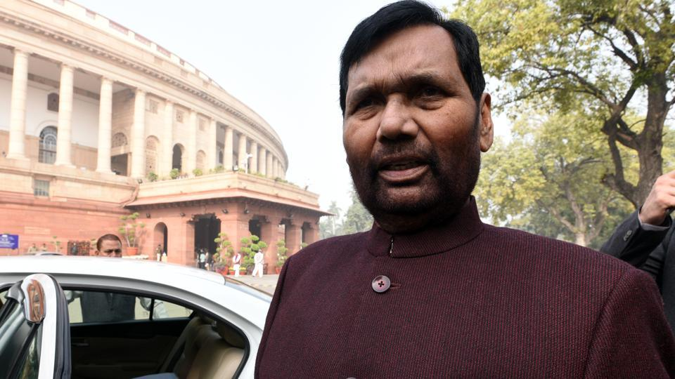 """Ram Vilas Paswan said that though RSS and BJP leaders have been raking up the Ram temple issue, the prime minister had not even once raised the issue, """"which is good""""."""