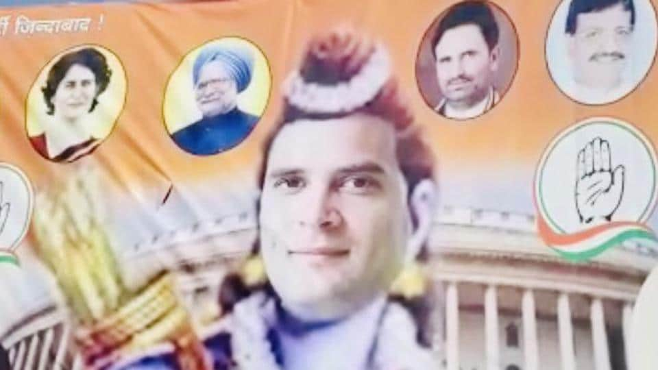 A Bihar Congress poster in Patna portrays party president Rahul Gandhi as Lord Ram.