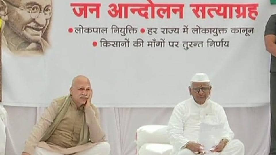 Activist Anna Hazare began his indefinite fast at Ralegan Siddhi in Maharashtra to push for appointment of Lokpal at the Centre and Lokayuktas in states.