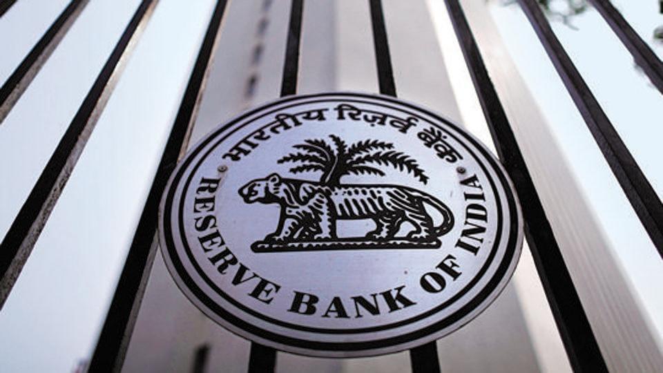 budget,interim budget,RBI