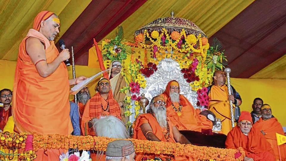 Swami Avimukhteshwaranand reading out the 'Param Dharmadesh' before the Shankaracharya on the concluding day of the 'Param Dharam Sansad' on Wednesday.