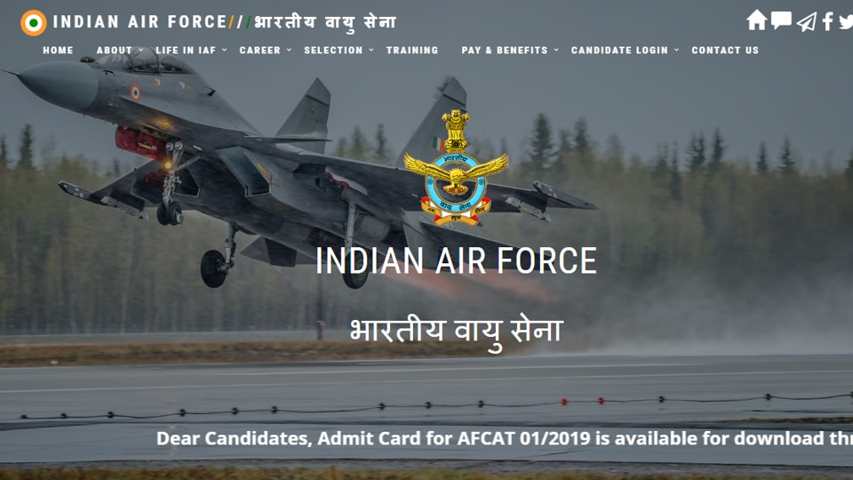 IAFAFCAT2019 admit card released.Check details here