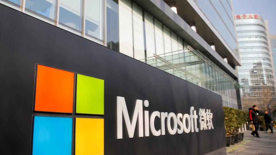 Microsoft's results topped Wall Street expectations