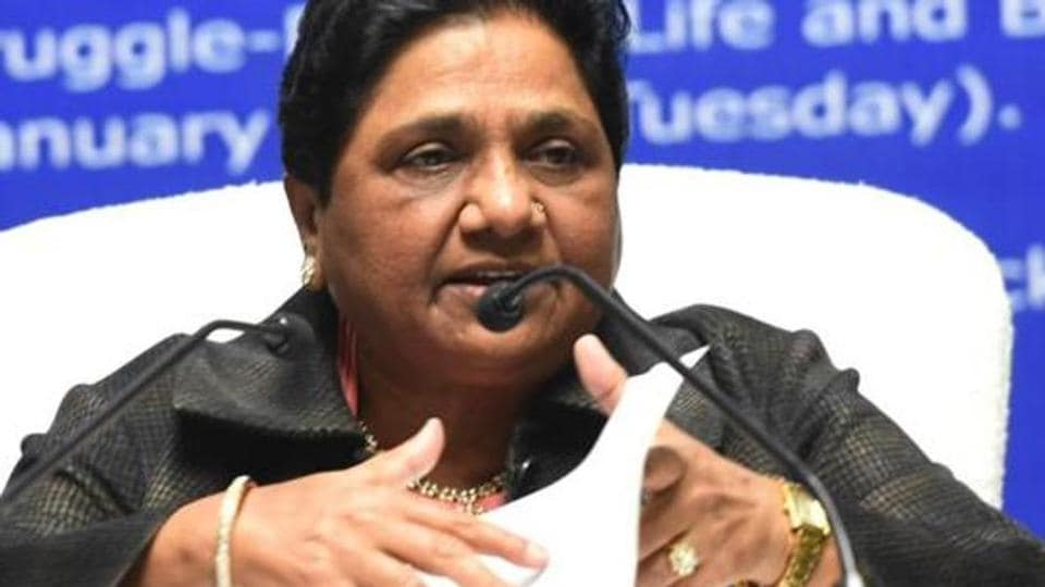 BSP president Mayawati called the Budget presented Friday by the BJP-led government `jumlebazi', or empty rhetoric. (Photo by Subhankar Chakraborty/ Hindustan Times)