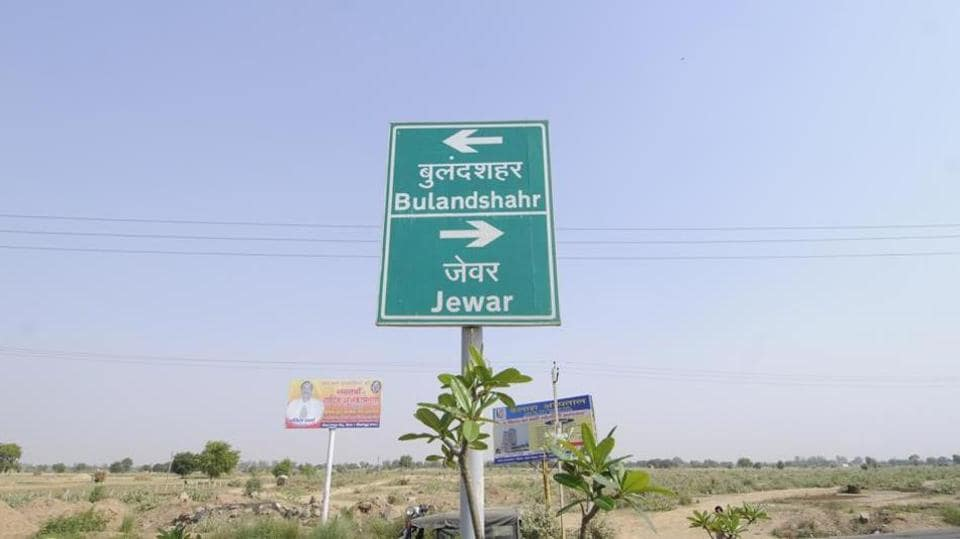 District officials said the initial land acquisition process for the upcoming Noida international airport at Jewar has been completed and farmers are now being compensated and resettled.