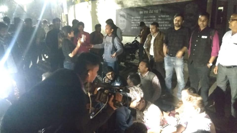 Raipur,Chhattisgarh,BJP