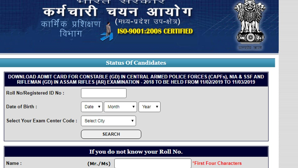 SSCadmit card for GDconstable recruitment exam 2018-19 released. Check direct links here