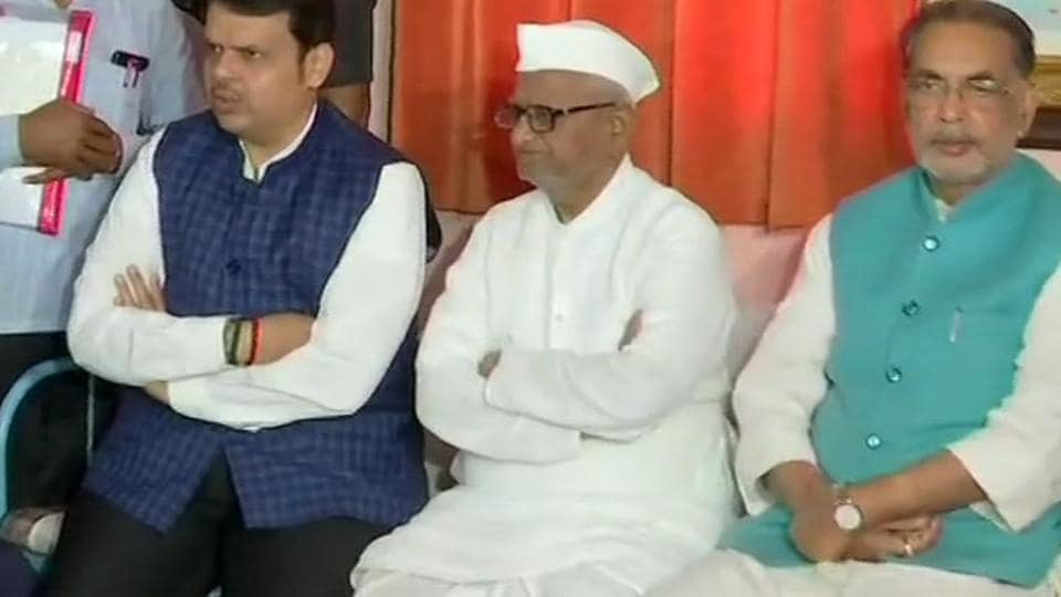 Two Union ministers Radha Mohan Singh and Subhash Bhamre, and Maharashtra Chief Minister Devendra Fadnavis met activist Anna Hazare in his village Ralegan Siddhi on Tuesday, the seventh day of his hunger strike for appointment of Lokpal.