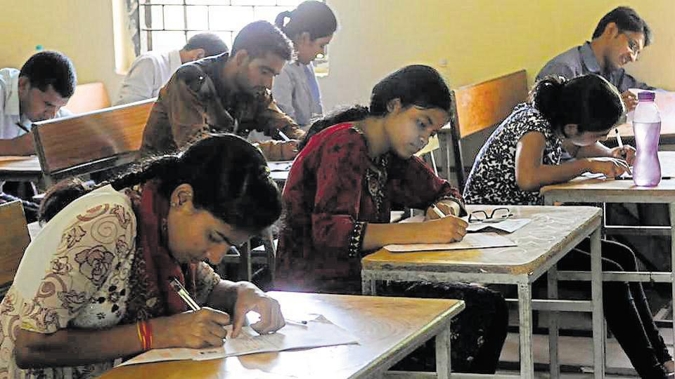 kmat admit card,kmat exam date,kmat kerala