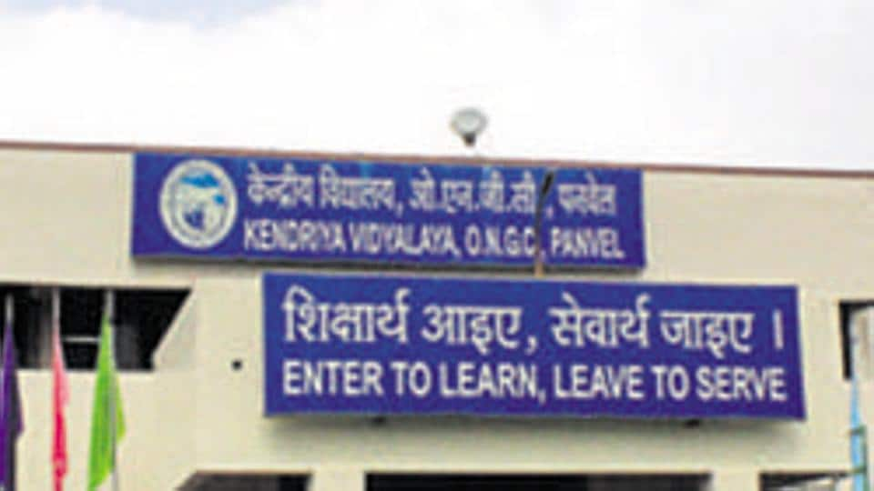 KVS admissions 2019 :  Kendriya Vidyalaya Sangathan (KVS) has released the admission schedule for academic session 2019-20 on its official website.