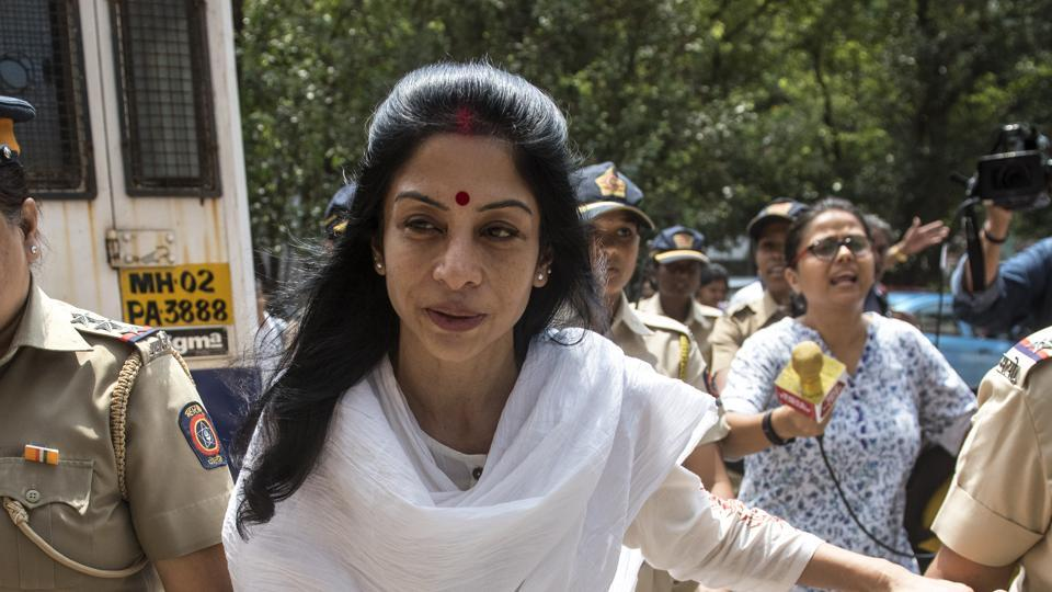 indrani mukerjea,INX media case,INX media money laundering case
