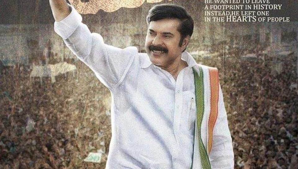 Yatra movie review: Mammootty makes a grand return to Telugu cinema with Yatra after two decades.