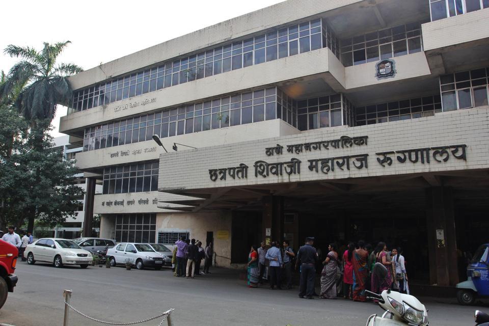 Kalwa medical college,Rajiv Gandhi Medical College,Medical Council of India