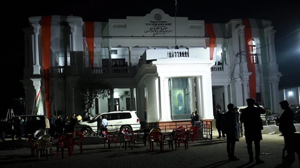 Uttar Pradesh Congress Committee office decked-up to welcome the party General Secretary Priyanka Gandhi Vadra in Lucknow, Sunday.