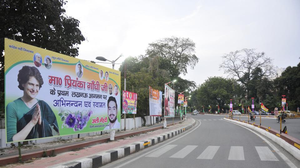 Congress,Priyanka Gandhi,Vadra