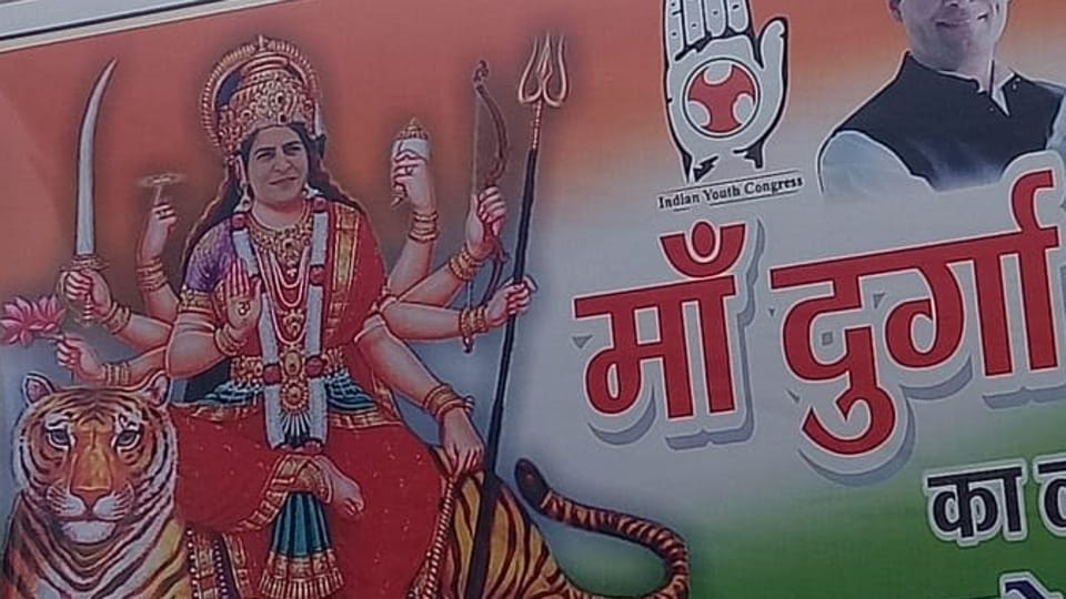"A Hindi slogan accompanying the picture reads, ""Sister Priyanka Gandhi is the form of Mother Durga""."