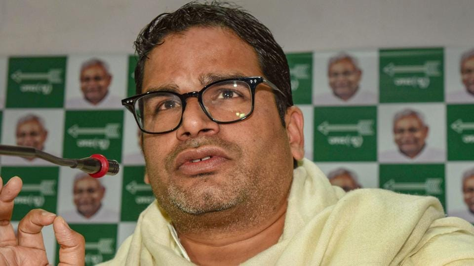 Election strategist and JDU leader Prashant Kishor addresses a press conference at his party office, in Patna on February 11.