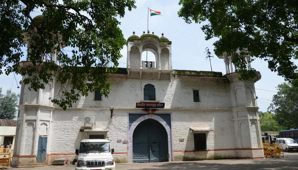 the Kota central jail which has become Rajasthan's first jail to have e-registration facility for visitors to meet prison inmates.