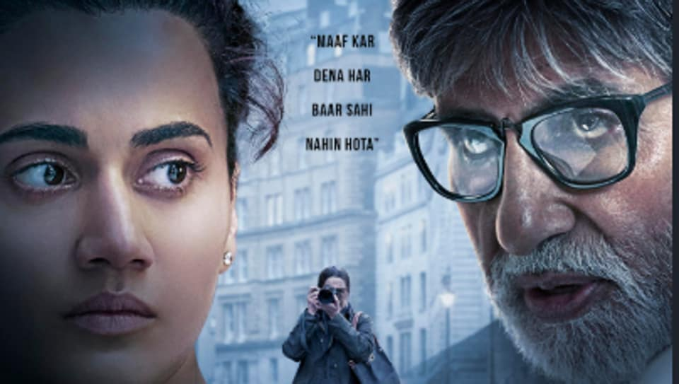 Badla trailer sees Amitabh Bachchan and Taapsee Pannu collaborating again after Pink.