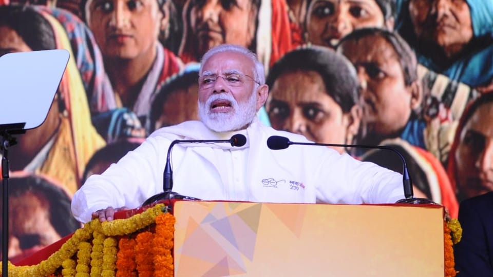 The prime minister was speaking at the inauguration of various development projects in Kurukshetra in Haryana.