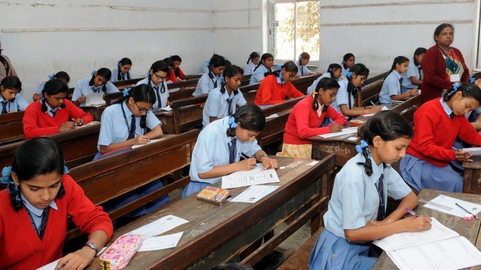 boards 2019,board exam 2019,jharkhand board exam