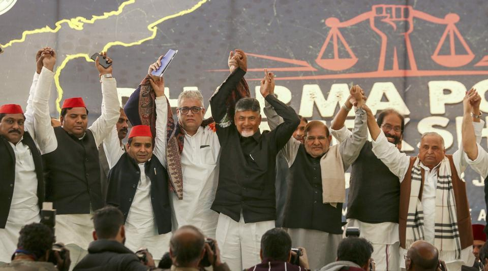 Around sunset when the Andhra chief minister wrapped up the protest, he told reporters that leaders from 23 political parties had showed up to extend support to Andhra's Telugu Desam Party government, which is demanding special status for the state.