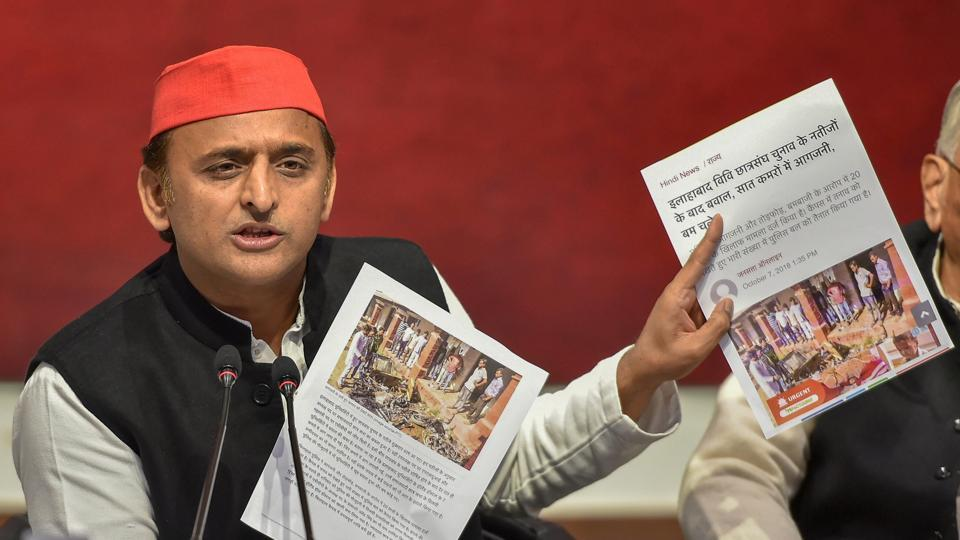 Samajwadi Party president and former Uttar Pradesh chief minister Akhilesh Yadav addresses a press conference after he was stopped at Chaudhary Charan Singh International Airport, Lucknow, Feb 12