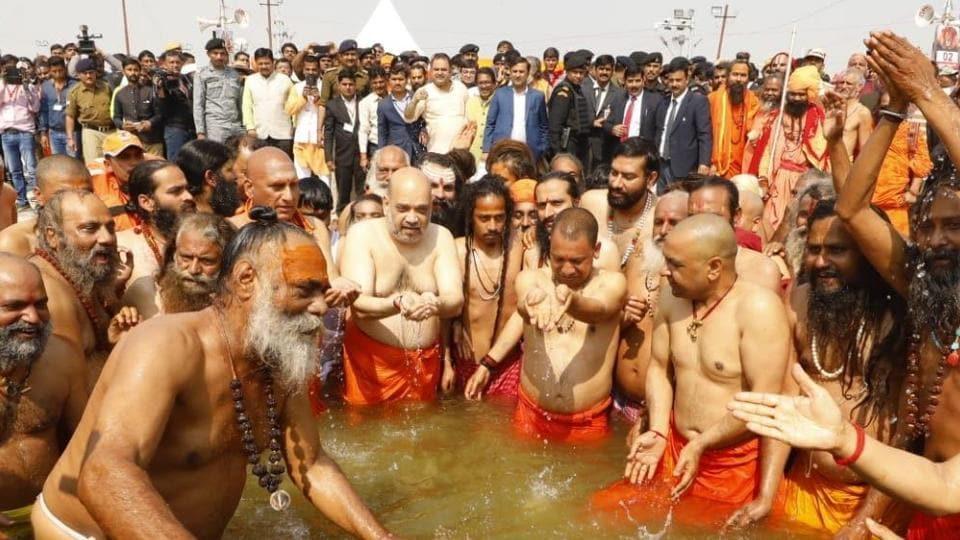Amit Shah,Yogi Adityanath,Kumbjh mela