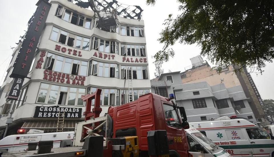 arpit palace hotel fire,karol bagh hotel fire,fire brigade