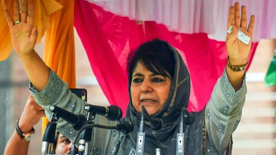 Former chief minister of Jammu and Kashmir Mehbooba Mufti on Wednesday panned Karnataka Speaker KR Ramesh Kumar for his statement that he 'felt like a rape victim'.