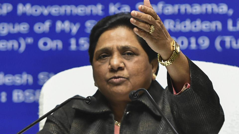 Lucknow: Bahujan Samaj Party (BSP) supremo Mayawati addressing a press conference in January this year.