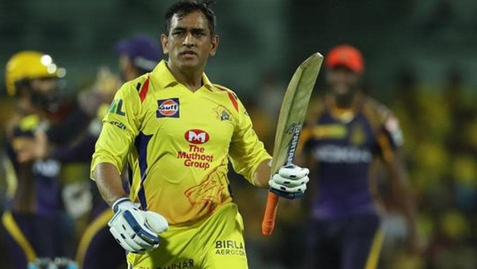 Ms Dhoni Hd Wallpapers Csk: IPL 2019: 3 Records Which Chennai Super Kings (CSK