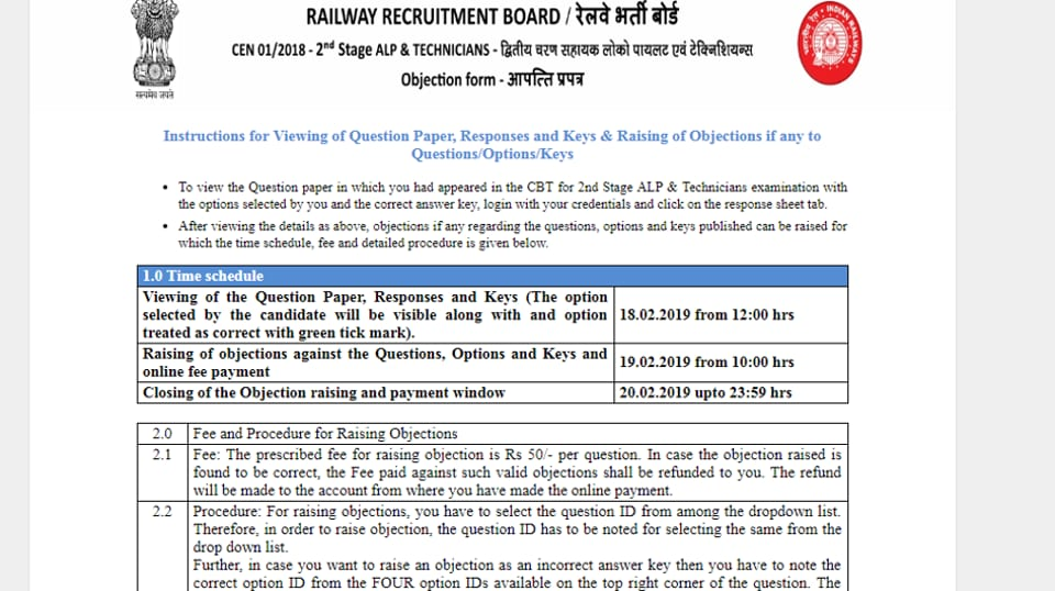 rrb alp technician cbt 2 answer key