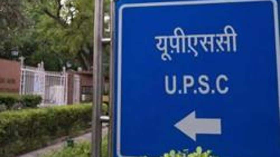 UPSC IAS IPS 2019 Registration Open from tomorrow