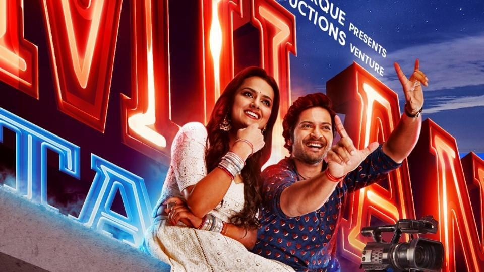 Ali Fazal and Shraddha Srinath on the first poster of Milan Talkies.