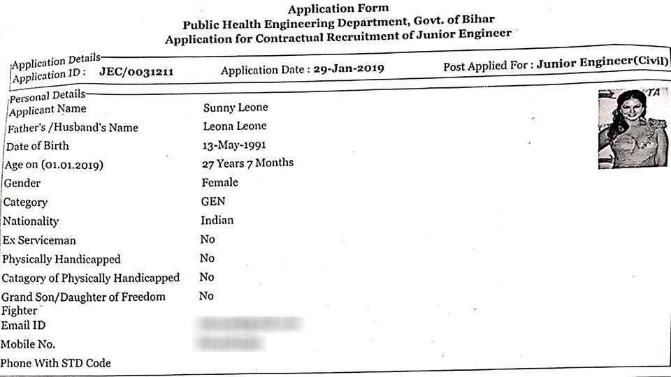 Bihar PHED Topper Sunny Leone Update : Principal Secretary, PHED, Jitendra Srivastava said an FIR would be lodged against the candidate, as it was not a mischief, but a serious offence.