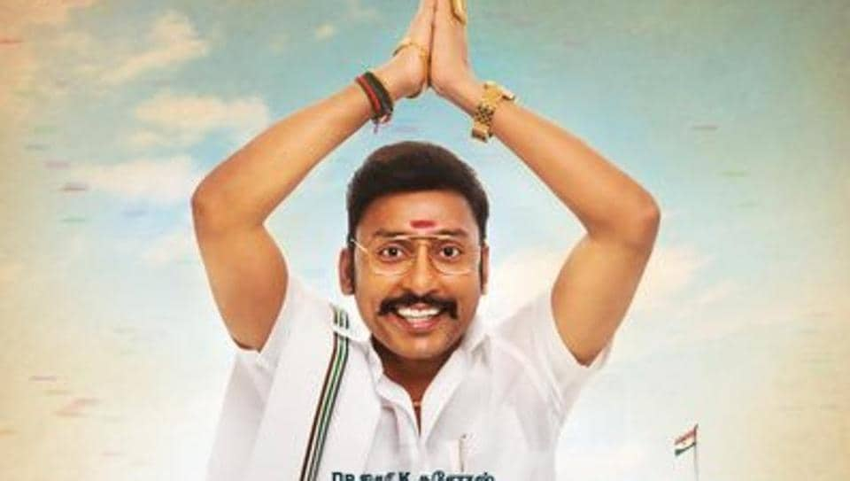 LKG movie review: RJ Balaji serves a topical political satire-cum-drama.