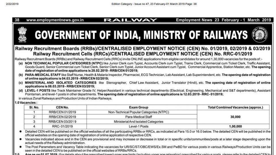 RRB NTPC Recruitment 2019 : Railway Recruitment Board (RRB) and Railway Recruitment Cells (RRCs) has invited online applications for around 1,30,000 vacancies for posts of non-technical popular categories (NTPC), paramedical staff, ministerial and isolated categories and level 1 posts.
