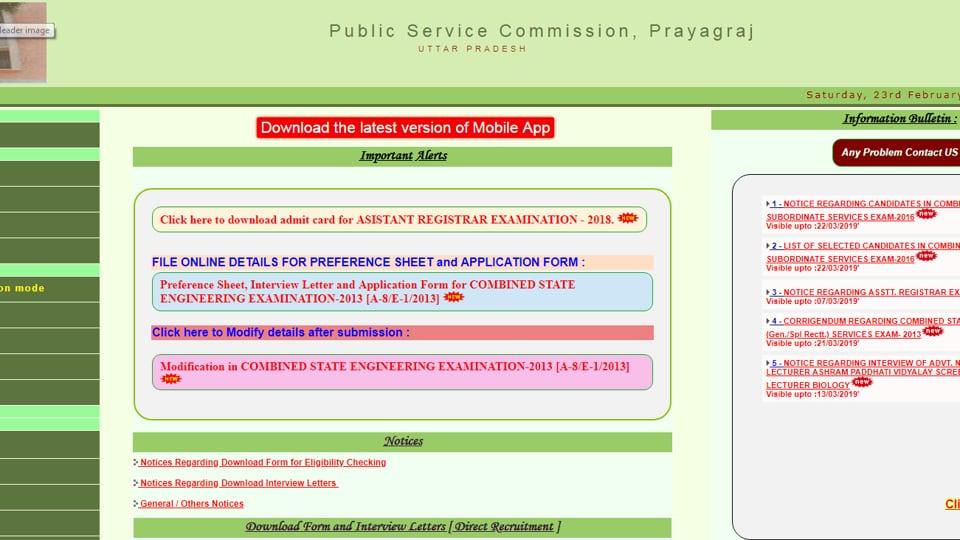 UPPSC Assistant Registrar Admit Card 2018 released at uppsc