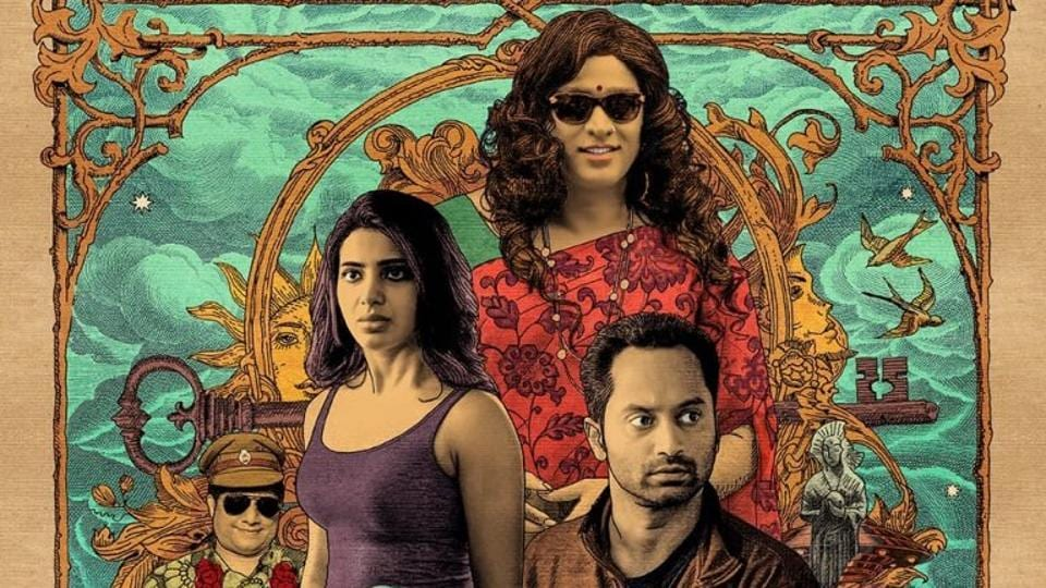 Super Deluxe trailer,Vijay Sethupathi,Samantha Akkineni