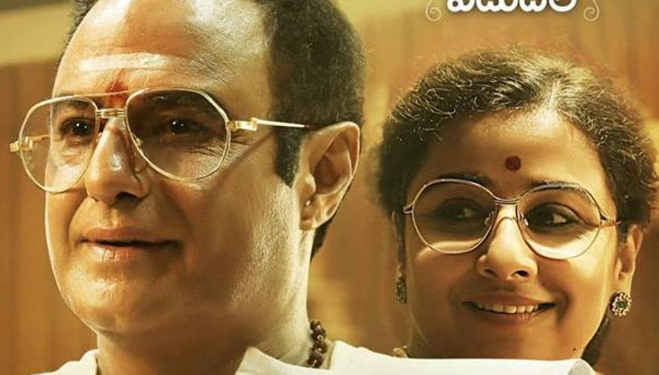 One of the high points of NTR Mahanayakudu is the relationship between NTR and his wife Basavatarakam.