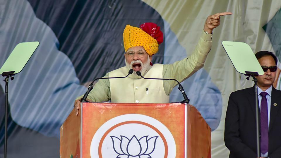 Narendra Modi,Modi in Tonk,Pulwama terror attack