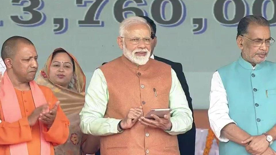 PM Modi interacted with farmers from across the country via video conferencing after launching the farmer income scheme.