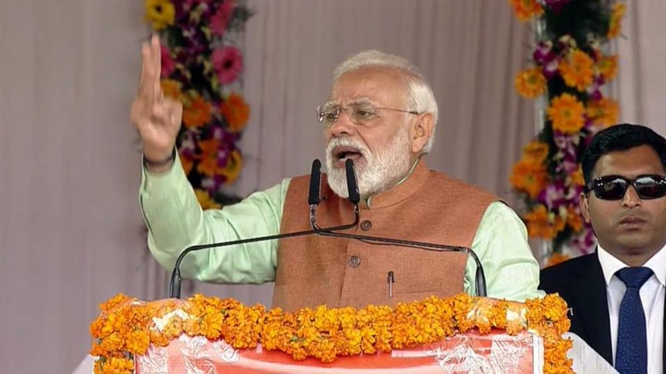 Narendra Modi,Prime Minister Narendra Modi,PM Modi