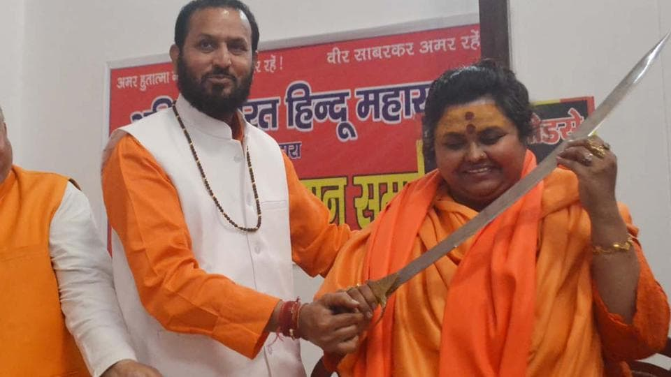 Hindu Mahasabha national secretary Puja Shakun Pandey was felicitated at a function in Aligarh on February 24, 2019.