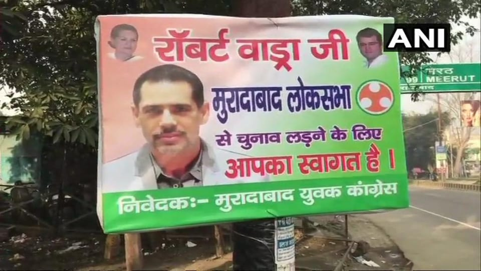 Robert Vadra,Moradabad,Youth Congress