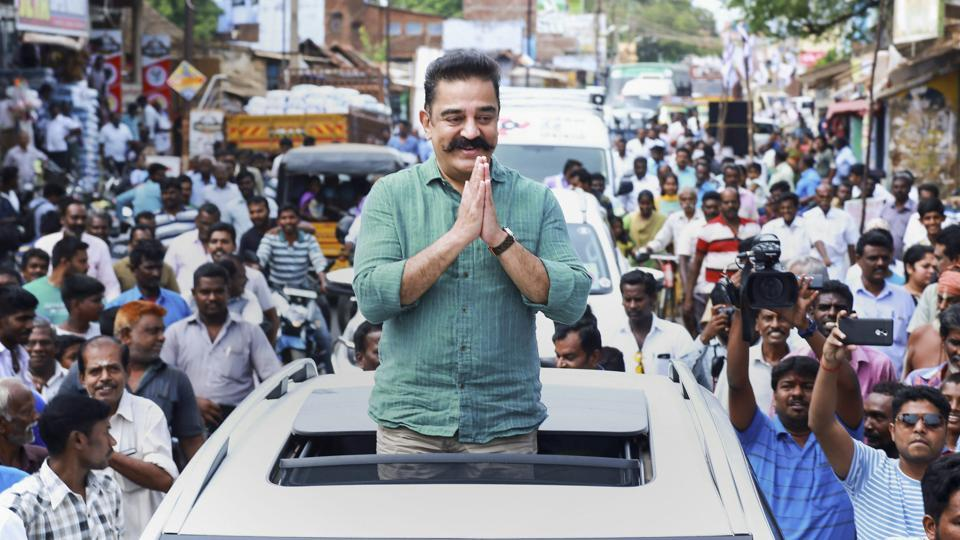 Kamal Haasan said he was not facing the Lok Sabha election alone and pointed to the huge crowd and sought donations from them to face the polls.